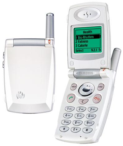 Инструкция Телефона Samsung Sgh C140